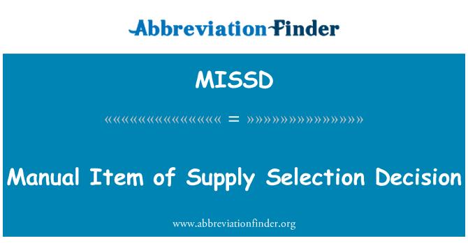 MISSD: 手动项目的供应选择决策