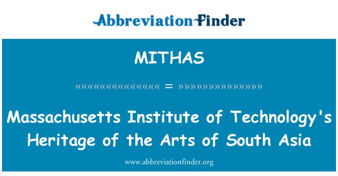 MITHAS: Massachusetts Institute of Technology je baština umjetnosti južne Azije
