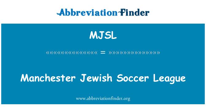 MJSL: Manchester Jewish Soccer League