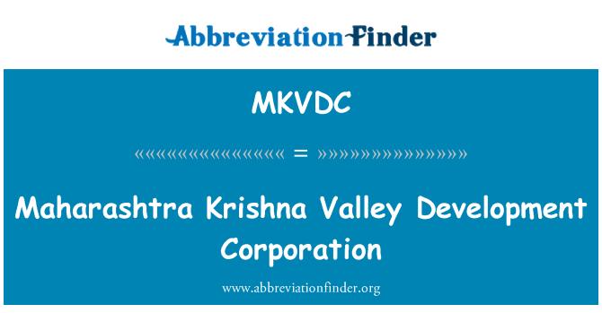 MKVDC: Maharashtra Krishna Valley Development Corporation