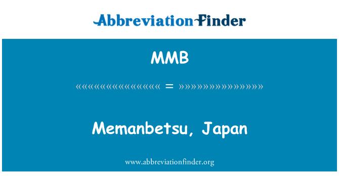 MMB: Memanbetsu, Japan
