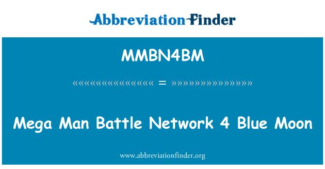 MMBN4BM: Mega Man Battle Network 4 Blue Moon