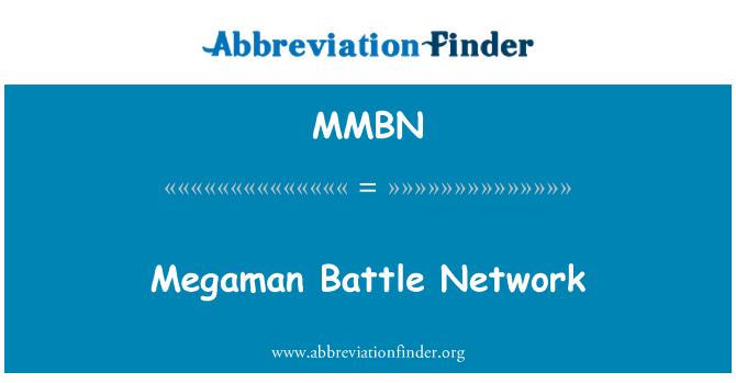 MMBN: Megaman Battle Network