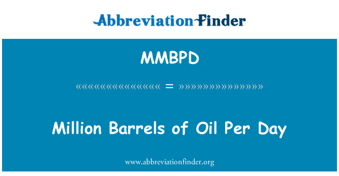 MMBPD: ล้านบาร์เรลต่อวันน้ำมัน