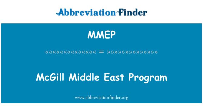 MMEP: McGill Middle East Program