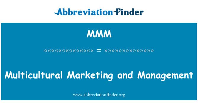 MMM: کثیر الثقافتی مارکیٹنگ اور انتظام