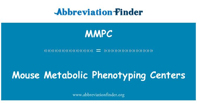 MMPC: 鼠标代谢表型中心