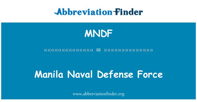 MNDF: 马尼拉的海军防御力