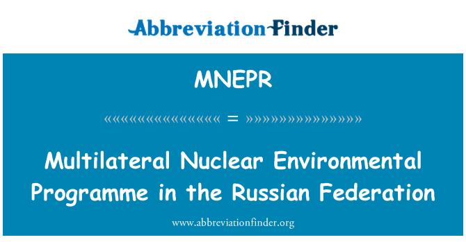 MNEPR: Multilateralnih nuklearnih ekološki program u Ruskoj Federaciji