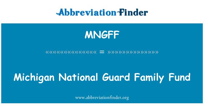 MNGFF: 密歇根州国民警卫队家族基金