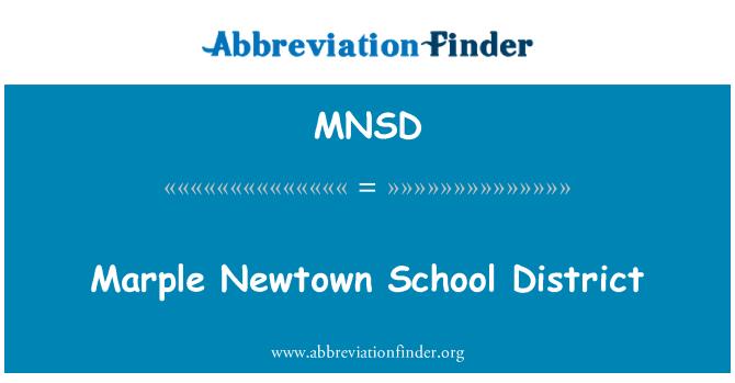 MNSD: 玛普莱纽敦学区