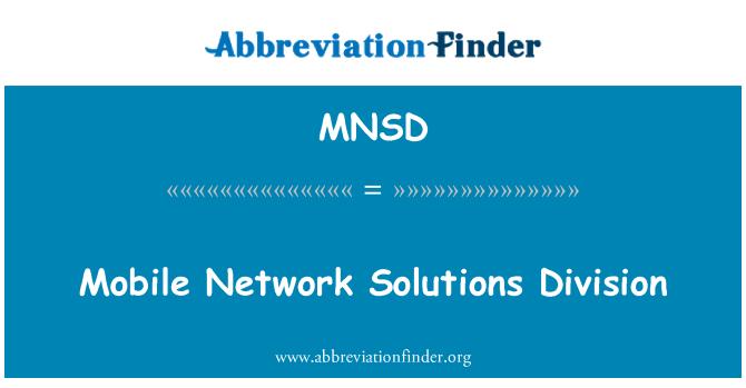 MNSD: 移动网络解决方案部