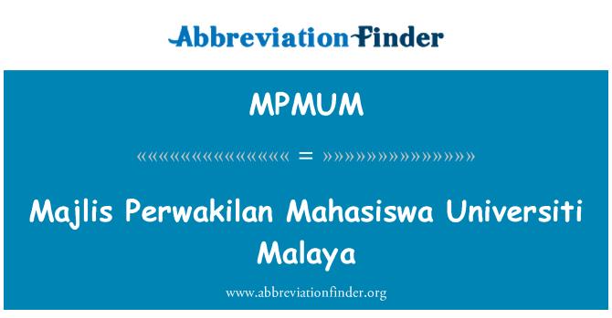 MPMUM: Majlis Perwakilan Mahasiswa Universiti Malaya