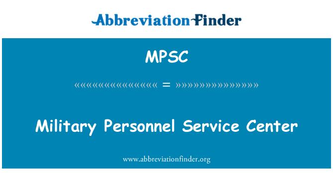 MPSC: Military Personnel Service Center
