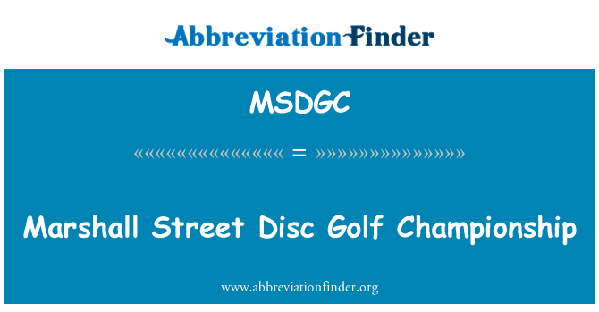MSDGC: Marshall Street Disc Golf Championship