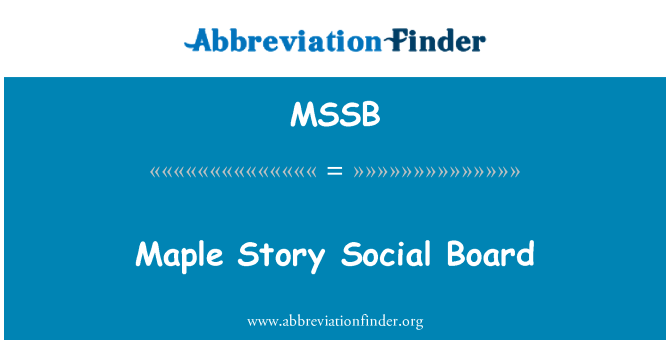 MSSB: Maple Story Social Board
