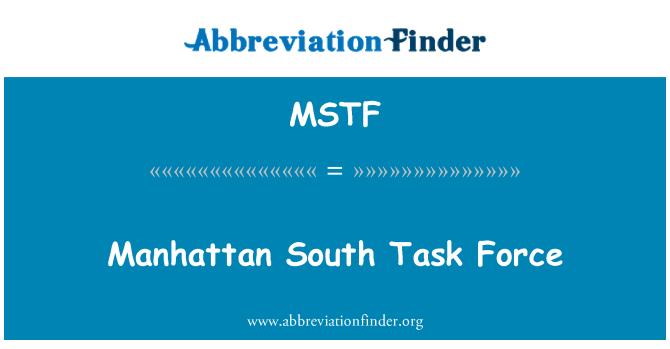 MSTF: Manhattan Lõuna töögrupi