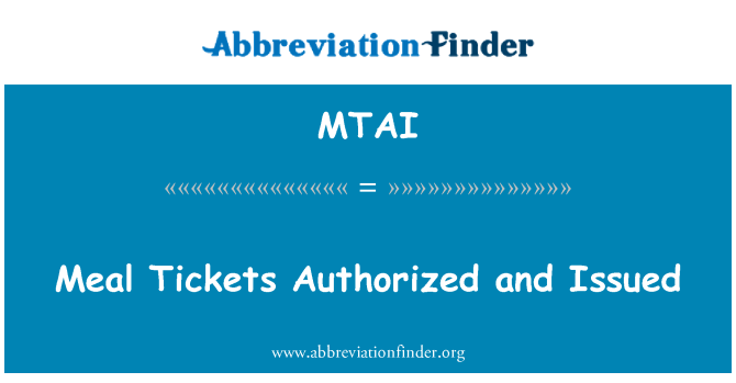 MTAI: Cupones de autorizado y emitido