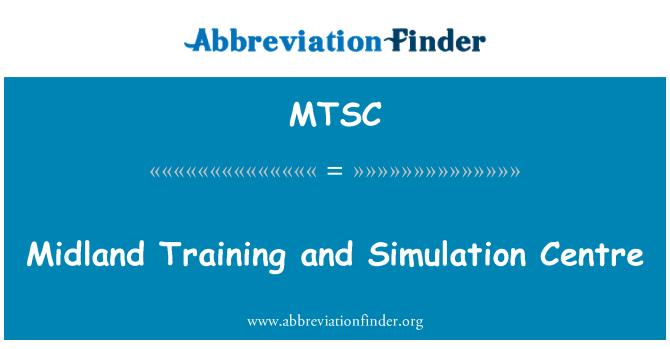 MTSC: Midland centro de entrenamiento y simulación