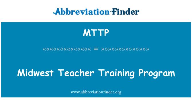 MTTP: Midwest õpetaja koolituse programm