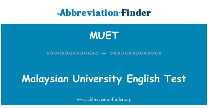 MUET: Малайзийски университет английски тест