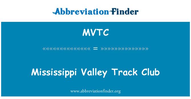 MVTC: Údolí Mississippi Track Club