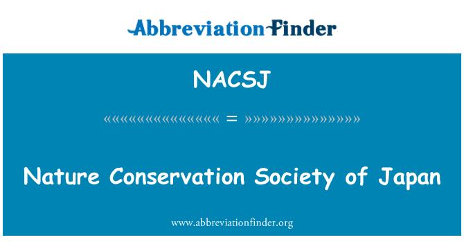 NACSJ: Nature Conservation Society of Japan