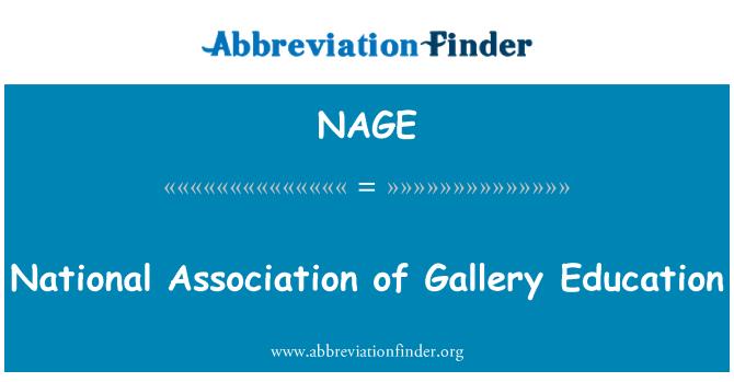 NAGE: گیلری، نگارخانہ کی تعلیم کی قومی ایسوسی ایشن