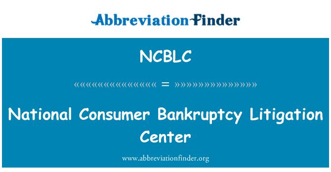 NCBLC: 国家消费者破产诉讼中心