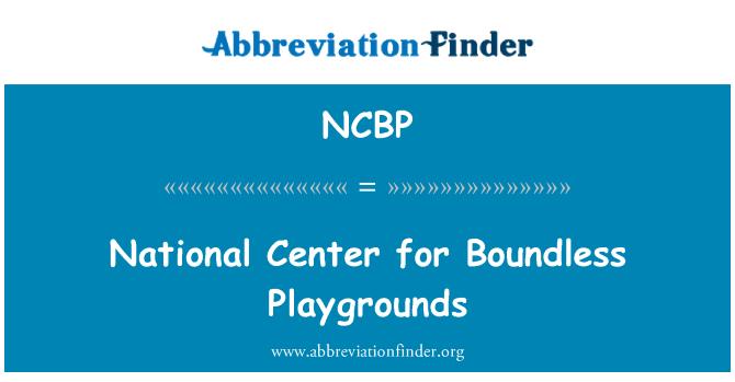 NCBP: المركز الوطني للملاعب لا حدود لها