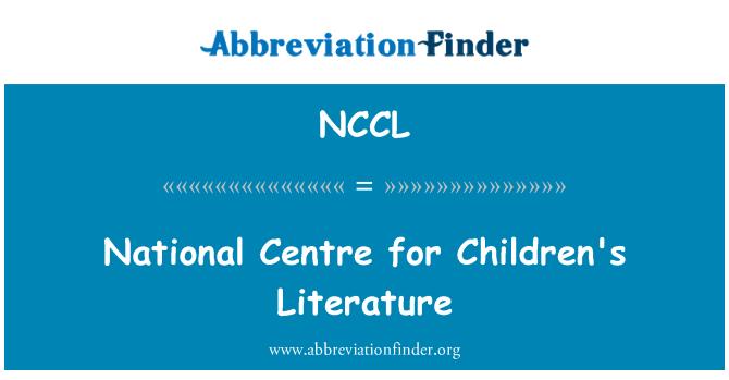 NCCL: Riiklik Lastekirjanduse Keskus