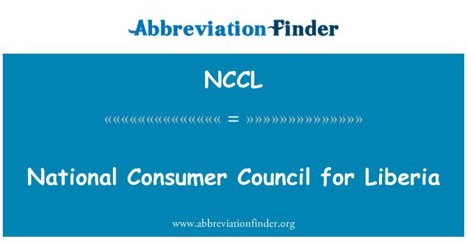 NCCL: Riiklike tarbijakaitse nõukogu Libeeria