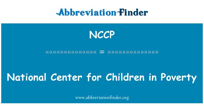 NCCP: Centro Nacional para niños en situación de pobreza