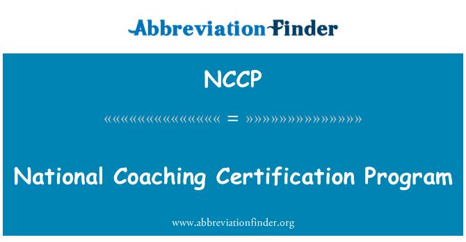 NCCP: Programa de certificación como entrenador nacional