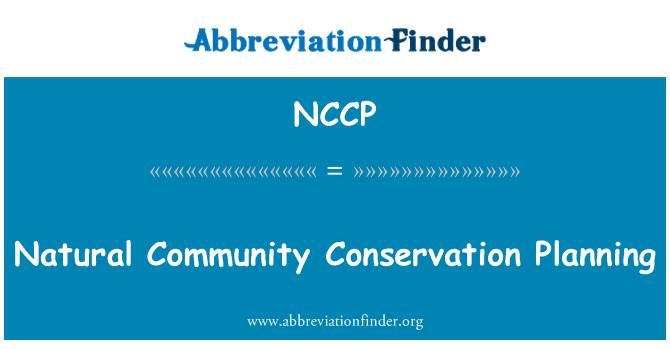 NCCP: 自然形成的社区保护规划