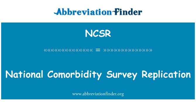 NCSR: 全国共调查复制
