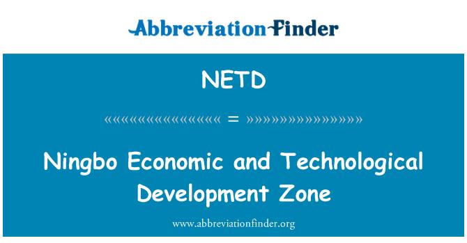 NETD: 宁波经济技术开发区