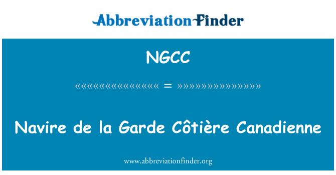 NGCC: Navire de la Garde Côtière Canadienne