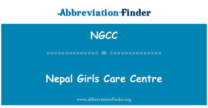 NGCC: Centro de atención de las niñas de Nepal