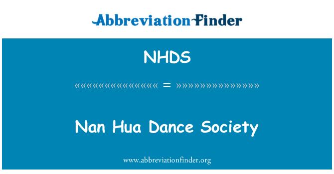 NHDS: Sociedad de danza Hua Nan