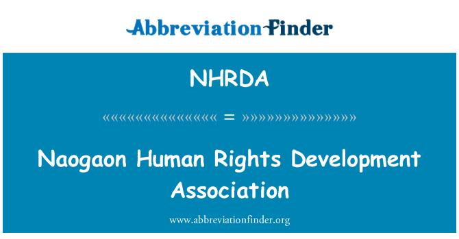 NHRDA: Asociación de desarrollo de los derechos humanos Naogaon