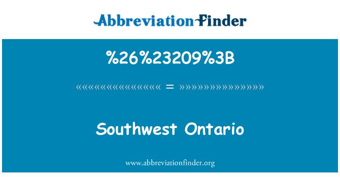 %26%23209%3B: Ontario barat daya