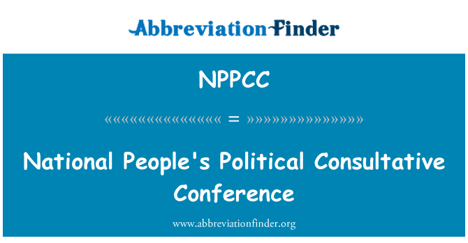 NPPCC: National People's Political Consultative Conference