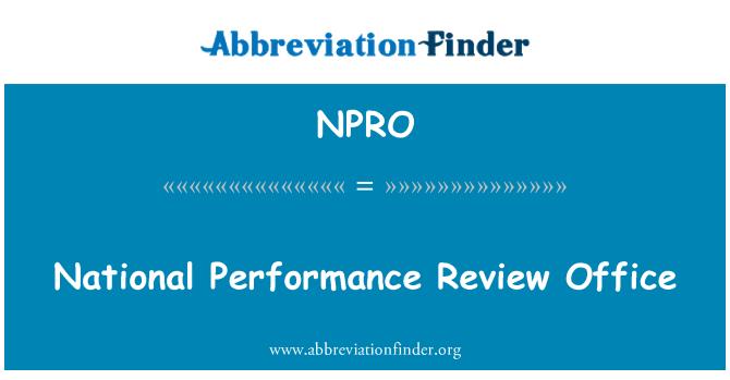 NPRO: राष्ट्रीय प्रदर्शन की समीक्षा कार्यालय