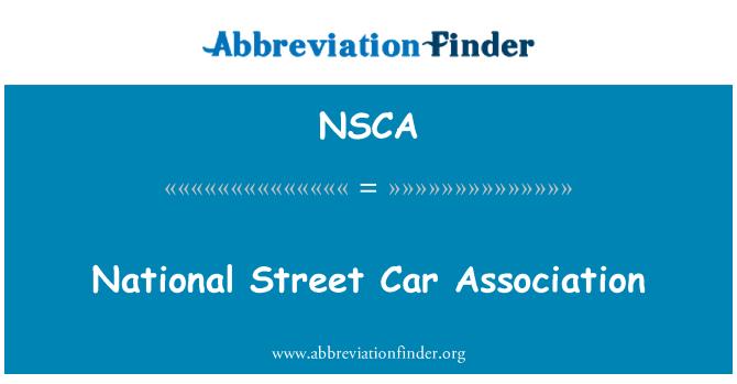 NSCA: 全国街道汽车协会