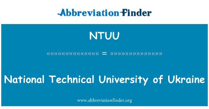 NTUU: Ukrayna Ulusal Teknik Üniversitesi
