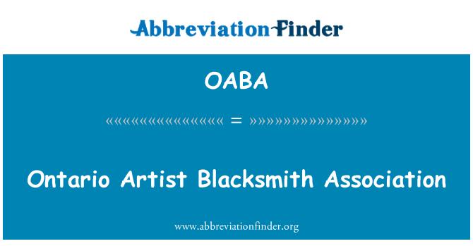 OABA: 安大略省艺术家铁匠协会