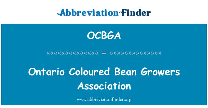 OCBGA: Asociación de productores de frijol de color de Ontario