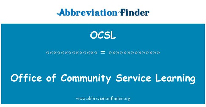 OCSL: 社区办公室服务学习