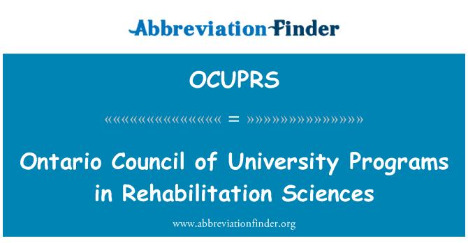 OCUPRS: Ontario Council of University Programs in Rehabilitation Sciences